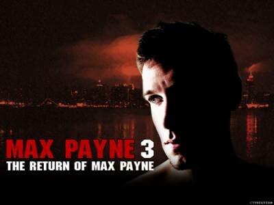 Подробности из Max Payne 3