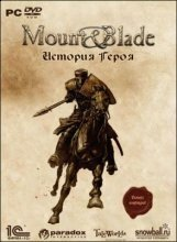 Mount & Blade (Mount & Blade. История героя)