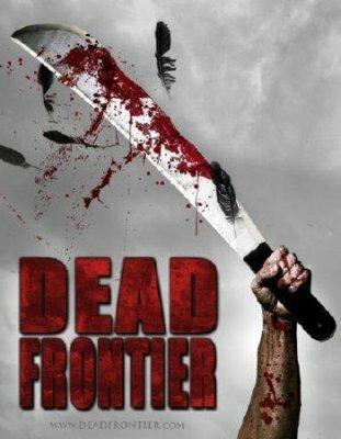 Что такое Dead Frontier?