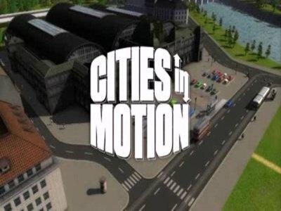 Города в движении: Обзор
