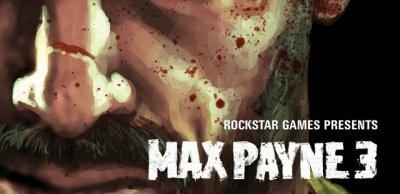 Max Payne 3 все еще жива