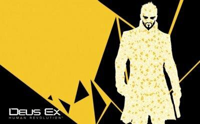 Deus ex: human revolution коды к игре (читы)