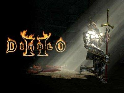 Diablo 2 коды к игре (читы)