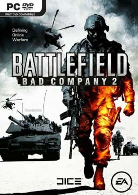 Battlefield: bad company 2 коды к игре (читы)