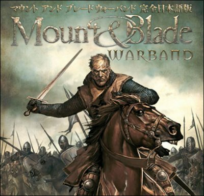 Mount and blade: warband коды к игре (читы)