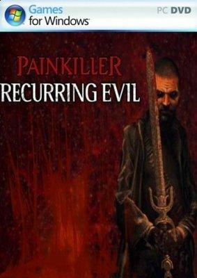 Painkiller: recurring evil коды к игре (читы)