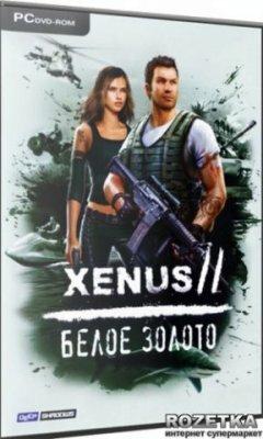 Xenus 2 коды к игре (читы)