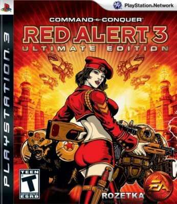 Command & conquer: red alert 3 коды к игре (читы)