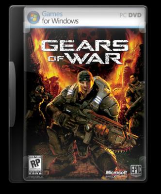 Gears of war коды к игре (читы)