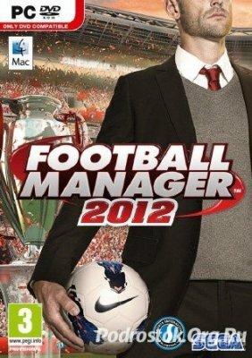 Football manager 2012 коды к игре (читы)
