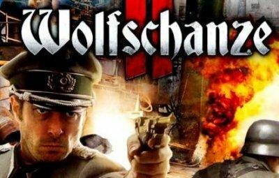 Wolfschanze 2 коды к игре (читы)