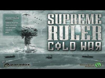 Supreme ruler: cold war коды к игре (читы)