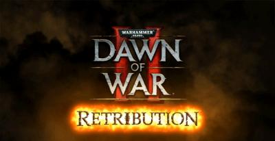 Warhammer 40k: dawn of war 2 retribution коды к игре (читы)