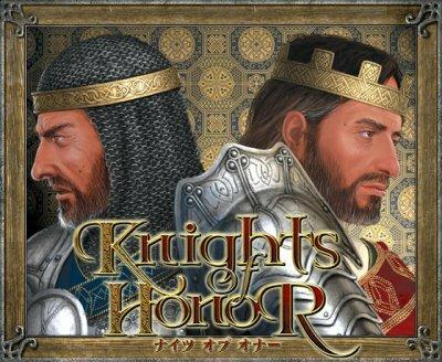 Knights of Honor коды к игре (читы)